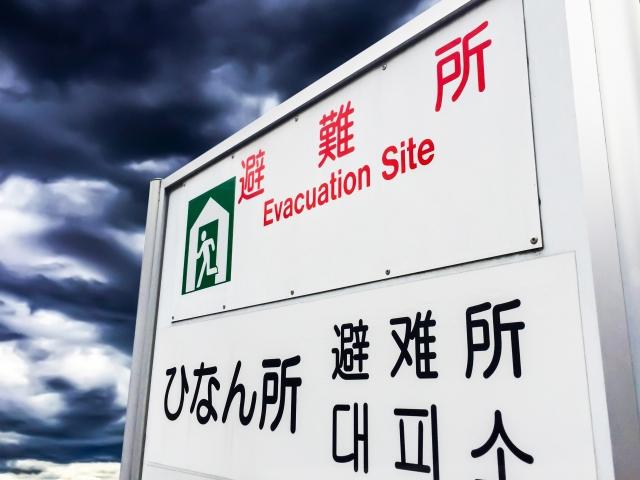 避難,震災,屋根修理,無料,大阪