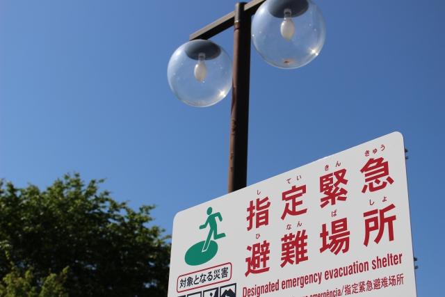 防災,避難所,屋根の無料修理,火災保険,大阪府