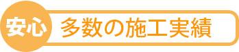 大阪,屋根修理,火災保険