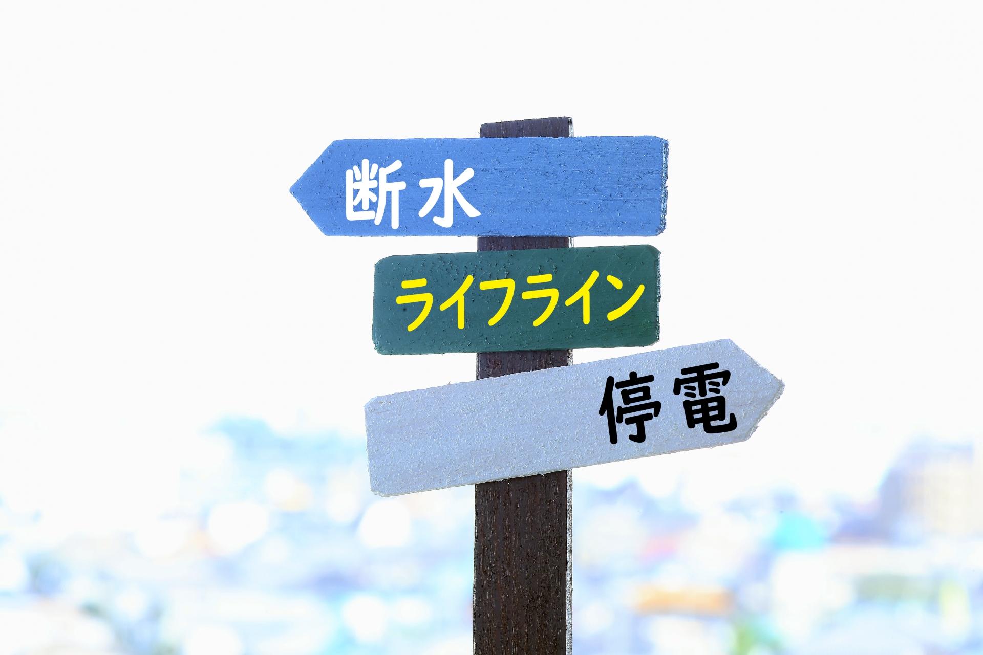 大阪,屋根修理,無料,見積もり