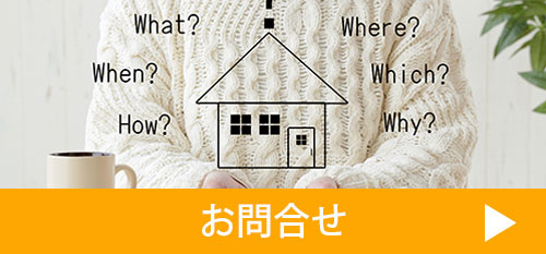 お問合せ,大阪,屋根修理,火災保険